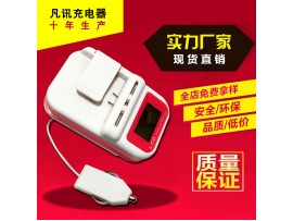 USB universal charger ,cell phone charger, LCD monitor Car Charger, Battery Charger