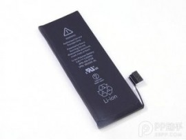 Iphone 6,6S battery